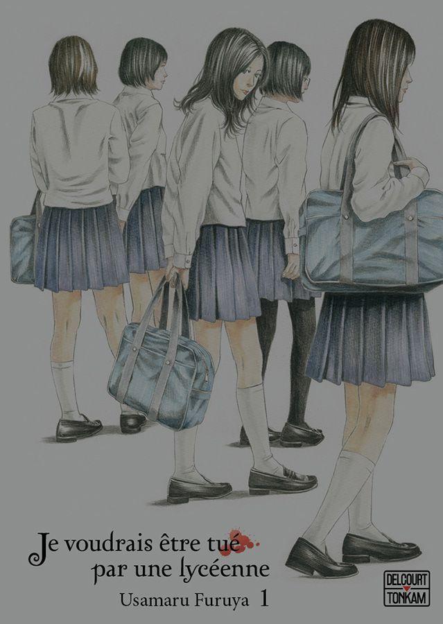 Manga - Je voudrais être tué par une lycéenne