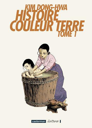 https://i2.wp.com/www.manga-news.com/public/images/series/histoire_couleur_terre_01.jpg
