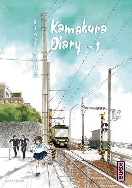 UMIMACHI DIARY © 2007 Akimi YOSHIDA / Shogakukan Inc.