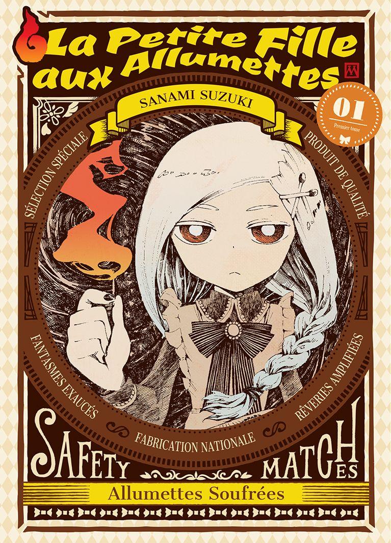 Manga - Petite fille aux allumettes (la)
