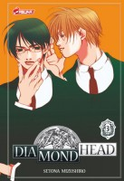 Manga - Manhwa - Diamond head Vol.3