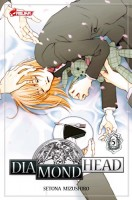 Manga - Manhwa - Diamond head Vol.5