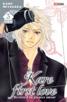 Manga - Manhwa - Kare first love - Edition double Vol.3