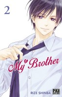 Manga - Manhwa - My brother Vol.2