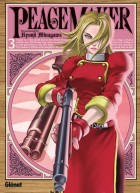 Manga - Manhwa - Peace Maker Vol.3