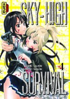 Manga - Manhwa - Sky High Survival Vol.4
