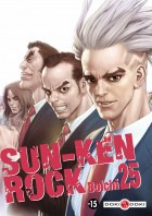 Manga - Manhwa - Sun-Ken Rock Vol.25