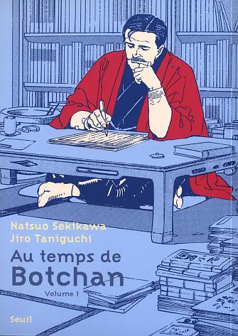 edizione francese di Botchan no Jidai
