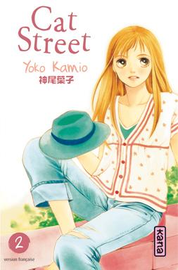 https://i2.wp.com/www.manga-news.com/public/images/vols/cat-street-2-kana.jpg