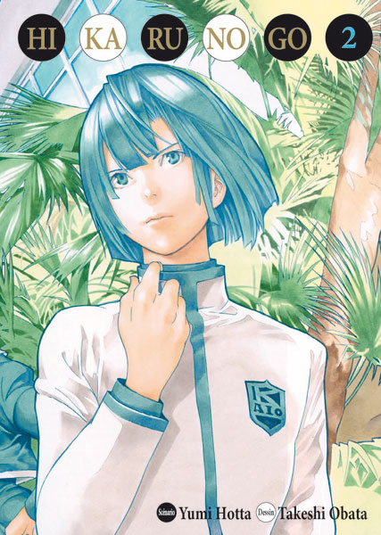 Manga - Manhwa - Hikaru no go - Deluxe Vol.2