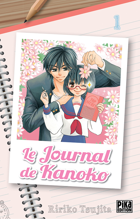Manga - Manhwa - Journal de Kanoko (le) Vol.1