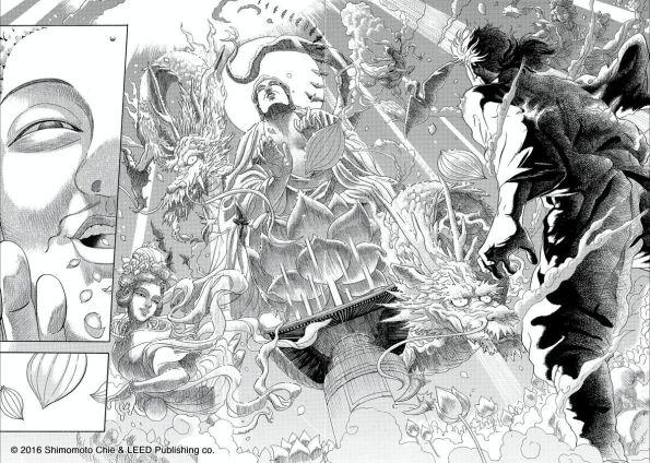 Mandala de feu (le) - Manga - Manga news