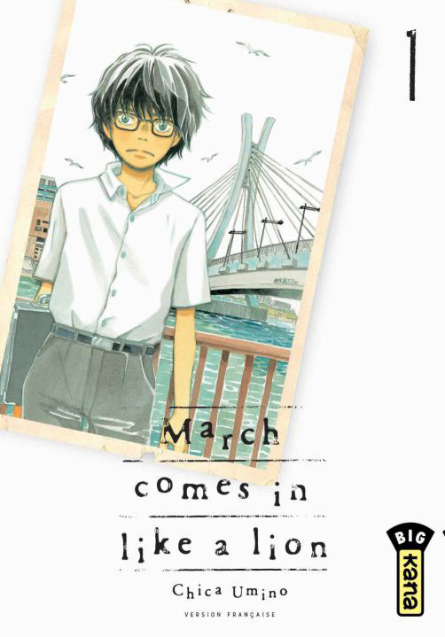 Manga - Manhwa - March comes in like a lion Vol.1