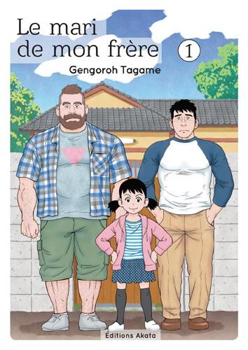 Manga - Manhwa - Mari de mon frère (le) Vol.1