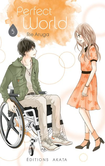 Manga - Manhwa - Perfect World Vol.5
