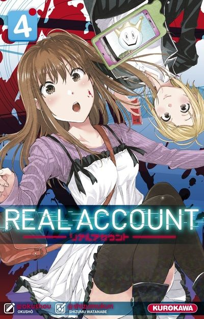 Manga - Manhwa - Real Account Vol.4
