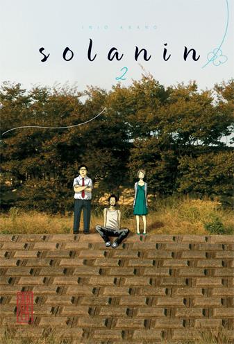 SOLANIN © 2006 by Inio ASANO / Shogakukan Inc.