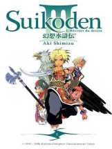 suikoden-iii-01