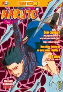 naruto-version-collector-t8