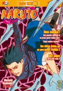 naruto-version-collector-t8