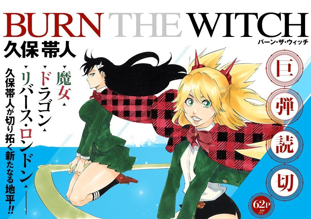 Burn the Witch: il nuovo manga one shot di Tite Kubo!