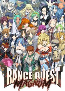 Rance Quest Magnum