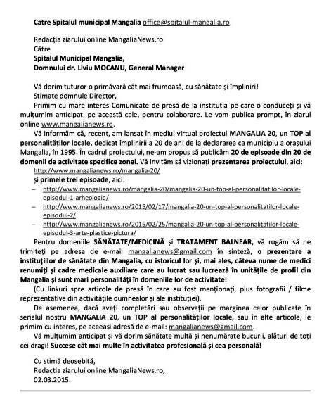 Catre Spitalul municipal Mangalia office - Copy