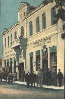 mangalia-hotel