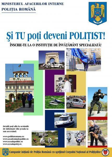 afis POLITIE