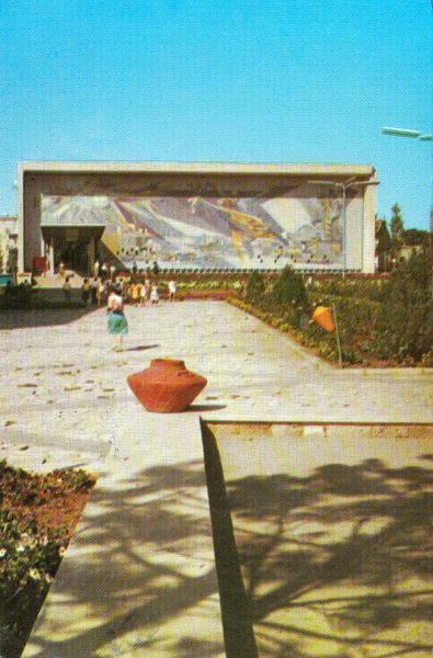 Mangalia-Casa-de-cultura-1964