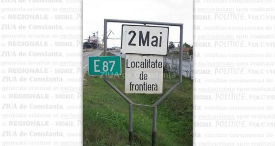 limanu-2mai