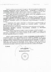 Anexa 9b Adresa Minister