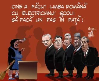 electricianul-scolii-Marian-Avramescu