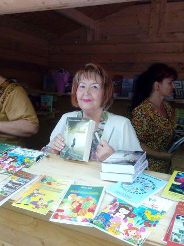 Dora Alina Romanescu Reverenta1
