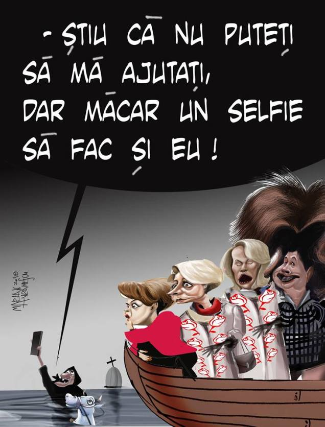 selfie-marian-avramescu