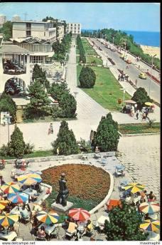 Mangalia - 1975