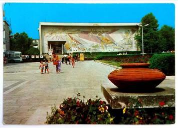Mangalia anii 80 - Casa de Cultura