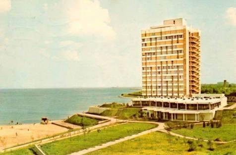 Saturn - Hotel Diana - anii 70