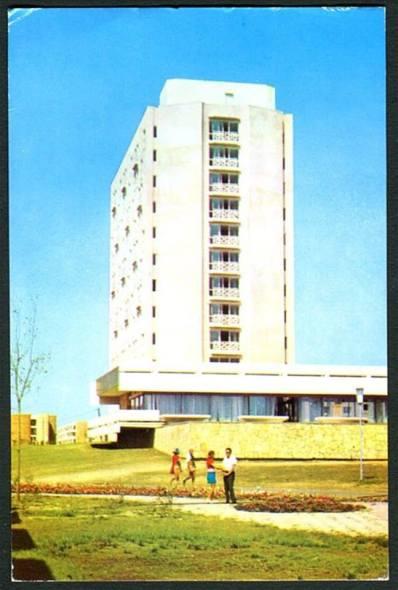 Venus - Hotel Egret - 1971