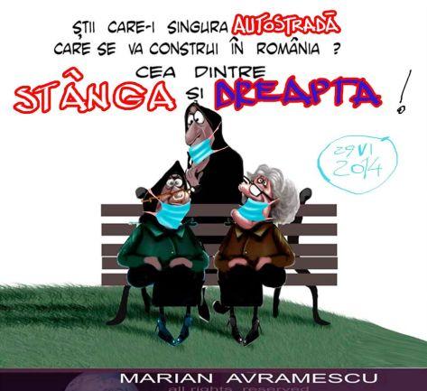 Marian Avramescu - autostrada