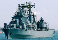 Fregata-MĂRĂȘEȘTI