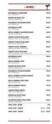 Meniu Irish Pub 2014 (1)-page-011 (Small)