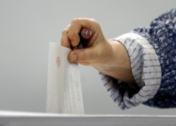 Românii îşi aleg astăzi preşedintele  FOTO MediafaxFoto