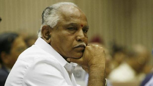 Image result for yeddyurappa statement
