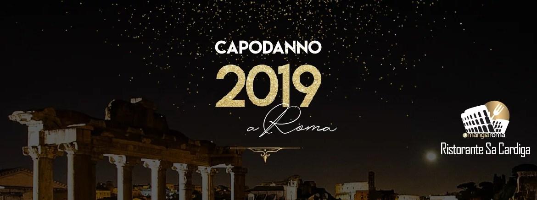 cena di capodanno 2019 ristorante sardo
