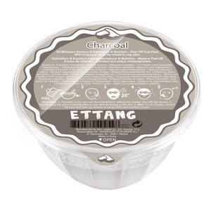 Ettang charcoal rubber mask
