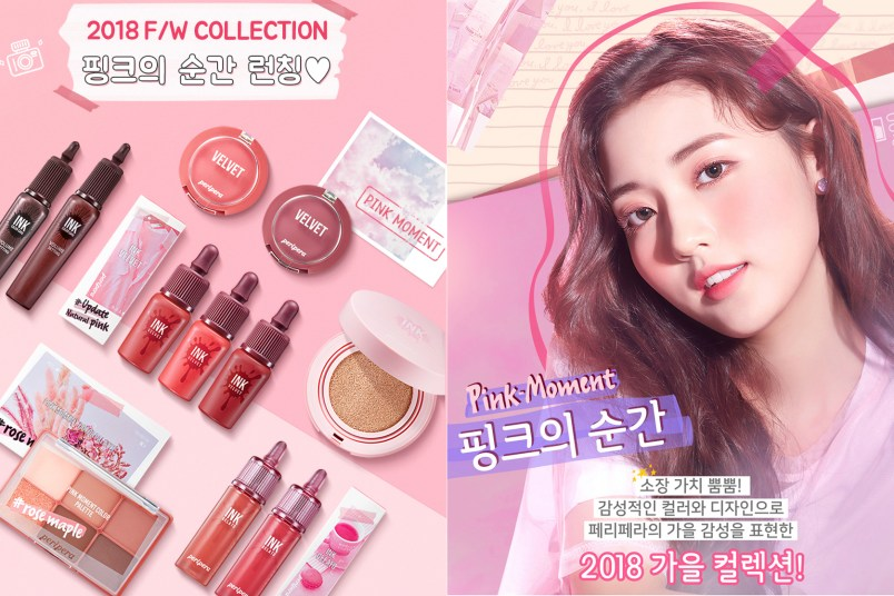 Peripera Pink Moment 2018 FW collection