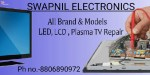 Swapnil electronics