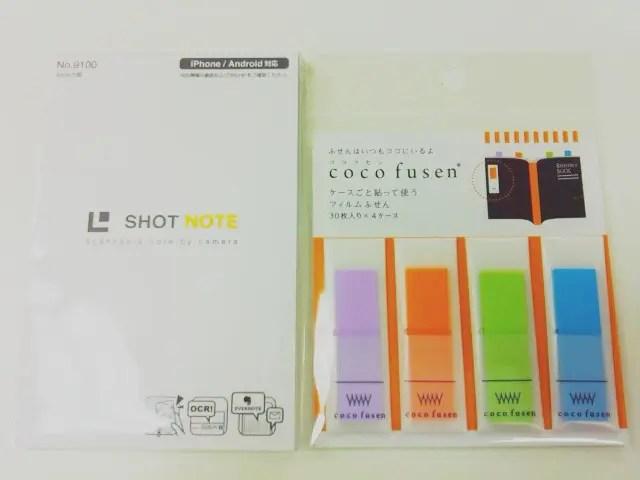 SHOT NOTE と coco fusen