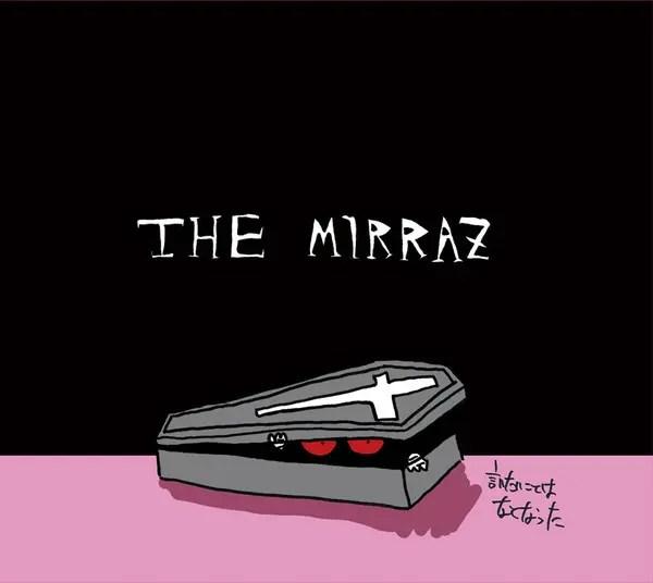 The Mirraz - 言いたいことはなくなった